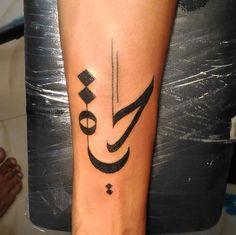 #life in #arabic #script #tattoo By #pranavpancholi #tattooartist  Call /whatsapp: +919428170781 #baroda #vadodara