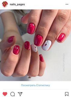 Manicure diy short nails glitter 60 ideas for 2019 Shellac Nails, Red Nails, Glitter Nails, Hair And Nails, Nagellack Trends, Manicure E Pedicure, Super Nails, Fabulous Nails, Flower Nails