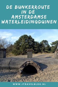 Ik wandelde de bunkerroute vanaf ingang Zandvoortselaan in de Amsterdamse Waterleidingduinen.Alles over deze bunkerroute lees je in deze blog. #awd #bunkerroute #bunkers #ingangzandvoortselaan #wandelen #hiken #jtravel #jtravelblog
