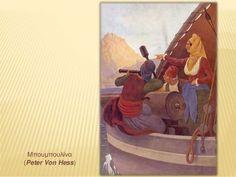 PowerPoint: Η Επανάσταση του 1821 μέσα από Πίνακες Ζωγραφικής Painting, Art, Art Background, Painting Art, Kunst, Paintings, Performing Arts, Painted Canvas, Drawings