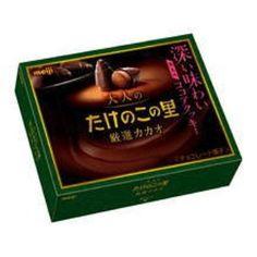 Meiji Takenokono Sato For Adult 61g  Bamboo shoot shape. Dark chocolate coated crisp cocoa biscuitfor adult. Takenoko means bamboo shoot Sato means village in Japanese.  http://ift.tt/292ASRJ