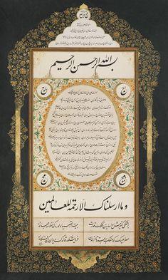 23 Hilye Koleksiyonu - Klasik Sanatlar - Hz. Muhammed (sav) - Son Peygamber