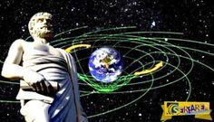 """Ο Αριστοτέλης φαίνεται να είχε ανακαλύψει τη """"θεωρία της σχετικότητας"""" πριν από τον Αϊνστάιν! Greek History, Alexander The Great, Macedonia, Ancient Greece, Wisdom, Fruit Salad"""