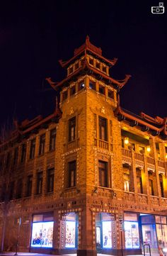 Palace. China Town. Chicago, IL. Eyesee Photographers
