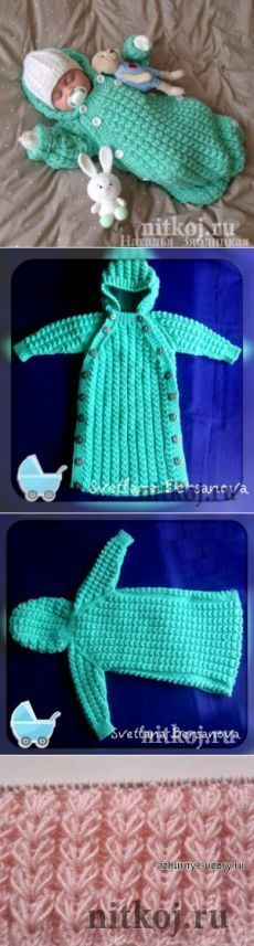 Hooded knitted baby bunting
