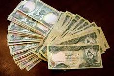 For A Number Of Years Iraqi Dinar Is In The Discussion Such People According To Them Investing Will Give You 1000 Times More Return