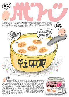 waldo pancake