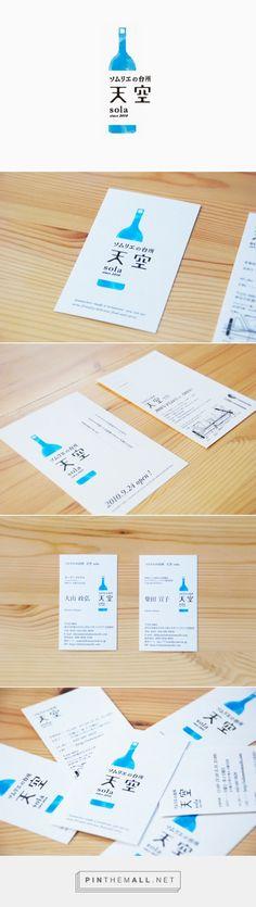 ソムリエの台所 天空-sola- ショップロゴデザイン | こざ企画                              …