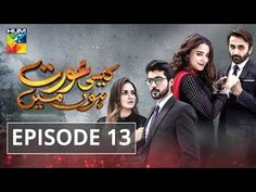 Kaisi Aurat Hoon Main Episode #13 HUM TV Drama 25 July 2018  #KaisiAuratHoonMain #HumTv #Drama  Full video  Kaisi Aurat Hoon Main Episode #13 HUM TV Drama 25 July 2018  More information about  Kaisi Aurat Hoon Main Episode #13 Full HD official video at Hum TV official YouTube channel - 25 July 2018. Subscribe to stay updated with new uploads. http://shrinkearn.com/9HgL  Story about a husband who manipulates his wife emotionally and make her do bizarre things.  #KaisiAuratHoonMain #HumTv…