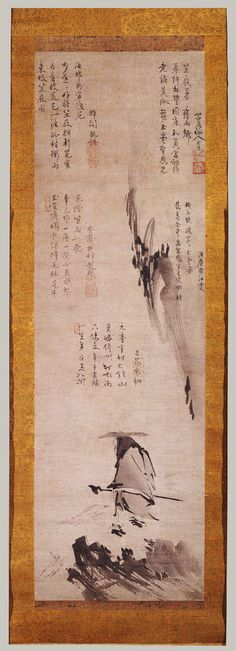 Su Dongpo in Straw Hat and Wooden Shoes, Muromachi period (1392–1573), second half of 15th century  Artist Unknown  Japan  Hanging scroll; ink on paper
