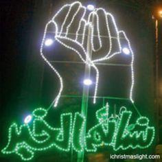 Islamic decor Ramadan decorative lights | iChristmasLight