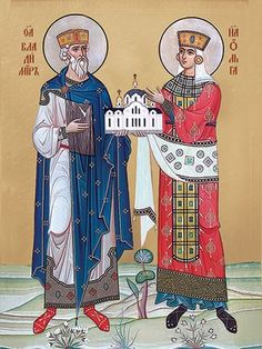 St. Vladimir & St. Olga