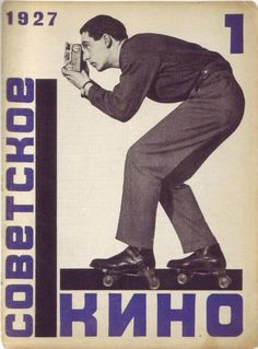 "Varvara Stepanova - Cover Design for ""Soviet Cinema"". Alexander Rodchenko, Cover Design, Book Design, Design Art, Russian Constructivism, Bauhaus Art, Russian Avant Garde, Soviet Art, Arte Pop"
