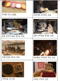 소년조선일보 - 1등 인터넷뉴스 조선닷컴