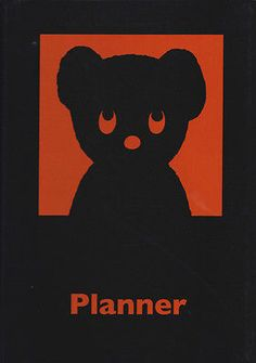 Black Bear Planner Undated Dick Bruna * Back Pack Books Publications Int HTF NEW