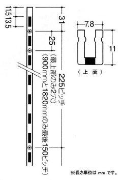 Amazon.co.jp: ロイヤル チャンネルサポート棚柱 ASF-1 クローム【1500mm】 1本売 : 産業・研究開発用品