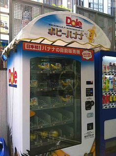 Banana Vending Machine - Japan