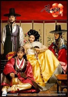 Hwang Jin Yi (황진이) (2006) #KDrama Ha Ji Won stars in this award-winning drama about the legendary poet, musician, dancer, and gisaeng from the Joseon Era
