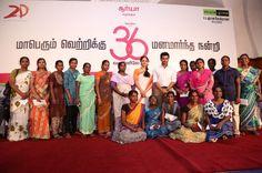 Jo's remuneration in 36 Vayadhinile