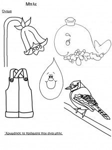 Preschool worksheets help your little one develop early learning skills. Try our preschool worksheets to help your child learn about shapes, numbers, and more. Preschool Activity Sheets, Color Worksheets For Preschool, Preschool Coloring Pages, Preschool Colors, Teaching Colors, Preschool Lesson Plans, Preschool Themes, Kindergarten Activities, Abc Worksheets