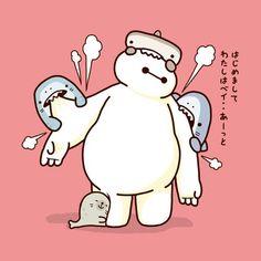 鯊魚比你想像更可愛!海洋生物全員Q萌擬人化插畫 | mohamedo62、推特、日本、插畫家、插畫 | 生活發現 | 妞新聞 niusnews Cute Cartoon Drawings, Cute Kawaii Drawings, Cute Animal Drawings, Doodle Drawings, Cartoon Art, Cute Wallpaper Backgrounds, Cute Cartoon Wallpapers, Shark Art, Cute Shark