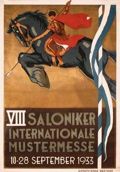 Original 1930s Greece Saloniker Fair Poster
