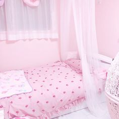 travel dinner fashiondaily pet home photooftheday Cute Room Ideas, Cute Room Decor, Pastel Room, Pink Room, Room Ideas Bedroom, Bedroom Decor, Casas Shabby Chic, Kawaii Bedroom, Pink Bedrooms