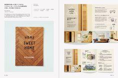 個性が光る! 小さな会社のブランディングブック-事業案内・商品案内・サービス案内・コンセプトブック・ブランドブック・採用案内のデザイン- | パイ インターナショナル |本 | 通販 | Amazon