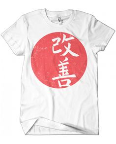 "Evoke Apparel - Kaizen Graphic Tee, $25.00 (http://www.evokeapparelcompany.com/kaizen-graphic-tee/)  Kaizen is the Japanese term that means ""improvement"", or ""change for the better"" over time. It's all about making small consistent changes to make the change you are looking to make. Let this graphic tee be your big bold encouragement."