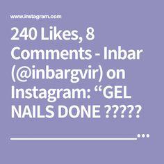 "240 Likes, 8 Comments - Inbar (@inbargvir) on Instagram: ""GEL NAILS DONE 😻😻😻💅🏻 _____________________________ #gelnailsdesign #outfitstyle #ootdstyle…"""