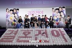 Movie 'Marriage Blue' Press Conference - Oct 22, 2013 [PHOTOS] More: http://www.kpopstarz.com/articles/46796/20131025/lee-yeon-hee-ok-taek-yeon-press-conference-photoslide.htm