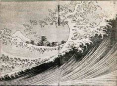 Vertentes do Mal na Literatura: ARTIGOS Fuji Seen From the Sea. From the series A Hundred Views of Mt. Japanese Waves, Japanese Prints, Wave Drawing, Japanese Warrior, Katsushika Hokusai, Landscape Drawings, Japanese Painting, Japan Art, Woodblock Print
