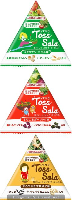 Really cool #packaging looks like it's for salads. Who's hungry now curated by Packaging Diva PD created via http://www.ajinomoto.co.jp/tosssala/about/index.html?pScitalian