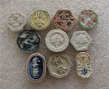 1825 - 1875 CHINESE PORCELAIN GAMBLING TOKENS  CHIPS, MONEY, DOLLAR, 10 PIECES