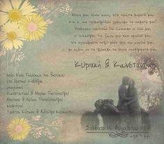Προσκλητήριο Γάμου Ρομαντικό 67 Cover, Books, Libros, Book, Book Illustrations, Libri
