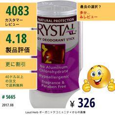 Crystal Body Deodorant #CrystalBodyDeodorant #バスビューティー #デオドラント #デオドラントストーン