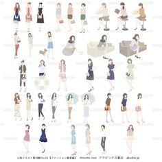 人物イラスト素材集Pro.02 ファッション春夏編【アドビ イラストレーター8.0〜】