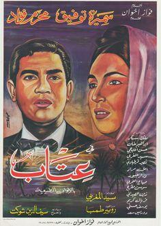Arab film posters2,880 Followers