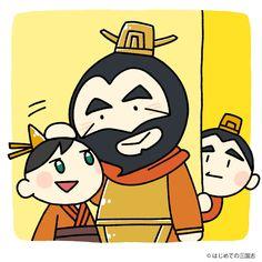 袁譚(えんたん)ってどんな人?めちゃくちゃ三男と仲が悪かった袁家の長男
