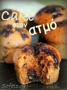 Κέικ ( muffins ) ψημένα στον ατμό !!! Ολικής αλέσεως , χωρίς ζάχαρη!!! Συνταγές για διαβητικούς
