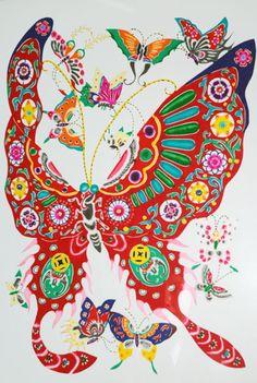 Chinese Paper Cut Art - Butterfly by Zhou Yu