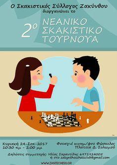 Το 2ο σκακιστικό τουρνούα στην Ζάκυνθο είναι γεγονός