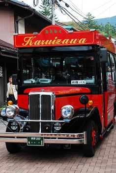 Karuizawa Bus #nagano #japan Mode Of Transport, Public Transport, Rv Bus, Karuizawa, Tramway, Bus Coach, Heavy Machinery, New Inventions, Bus Driver