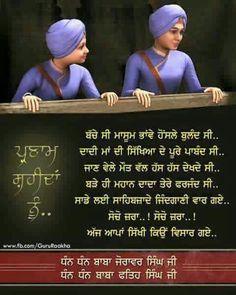 ਵਾਹਿਗੁਰੂ ਜੀ 🙏🙏 respect your turban Guru Granth Sahib Quotes, Shri Guru Granth Sahib, Sikh Quotes, Gurbani Quotes, Inspirational Prayers, Short Inspirational Quotes, Guru Pics, Guru Gobind Singh, Punjabi Love Quotes