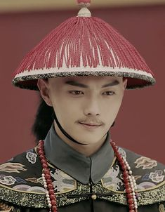 Asian Art, Palace, Cosplay, Movies, Movie Posters, Faces, Films, Film Poster, Palaces