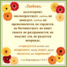 #милосердие #любовь #мормоны #mormons