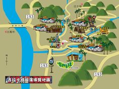 Map Projects, Taiwan, Travel, Viajes, Trips, Tourism, Traveling