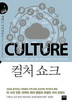 http://book.daum.net/detail/book.do?bookid=KOR9788937834158