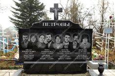 #Памятник № A386
