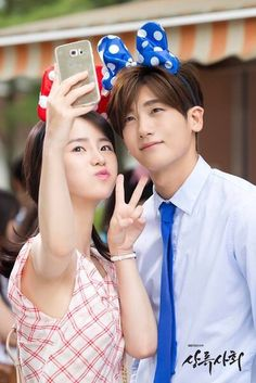 High Society  Junio-Julio 2015 SBS UEE,Sung Joon,Park Hyung Sik, Lim Ji Yun.